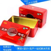 加工订做tinbox马口铁枸杞铁盒 枸杞盒 开窗枸杞金属罐包装厂