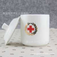 正品骨瓷茶杯陶瓷老板杯带盖喝水杯子 办公广告杯定制促销赠品