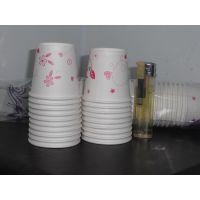 郑州房地产纸杯印刷,郑州房地产纸杯生产厂家郑州房地产纸杯价格