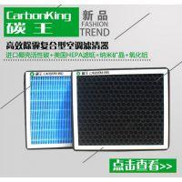 供应空调滤清器