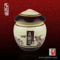 景德镇陶瓷罐子生产厂家,唐龙陶瓷茶叶罐,陶瓷米罐