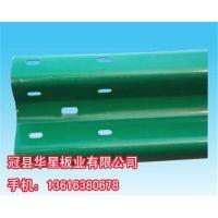 护栏板质量 高速护栏板每米用量 华星板业专业生产加工定制优质护栏板