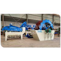 环保型细沙回收机 细砂回收环保机械 尾沙回收设备