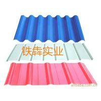 上海铁犇大量销售马钢高强度海蓝 白灰 镀铝锌 彩钢板 彩涂卷