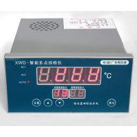 测温制动柜XWD-2221-64路温度巡检仪