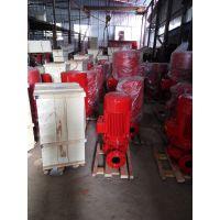 泉柴 37kw立式消火栓泵报价XBD4.4/51.9-200L-400A消防喷淋泵