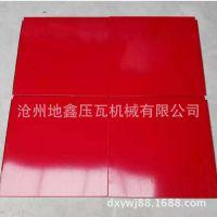 地鑫厂家直接货源供应大方板压瓦机设备/机器*压瓦机上料架