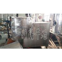 精品推荐高品质GHL系列高速混合制粒机物料多种可用