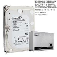 ST8000NM0075 ST8000NM0065 8TB SAS 希捷企业级硬盘