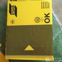 上海电力PP-R302耐热钢焊条价格