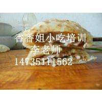 学鸭胸卷饼 怎么做卷饼