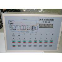 雄华地埋污水控制仪 一体化地埋式污水处理控制器 XHDM-6B