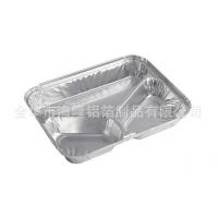 AC2260 一次性三格打包铝箔便当盒酒店专用品外卖环保可回收锡纸