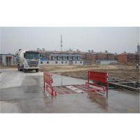 南京工地洗车台多少钱,南京工地洗车台,南京圣仕达(在线咨询)
