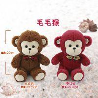 均阳长毛绒20cm猴子毛绒玩具抓机娃娃公仔儿童生日礼物厂家批发