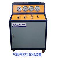 LNG天然气钢瓶检测线 CNG缠绕瓶测试设备