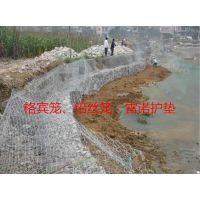 格宾网石笼——河道治理、护岸护坡——河北格宾网石笼专业厂家
