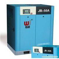 山东稳健螺杆空压机销售及维修、济宁稳健空压机保养与维修压缩机型号JB-100A