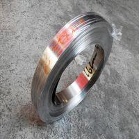 低价供应SUS201各种硬度不锈钢带 厚度齐全免费分条
