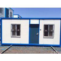 集装箱厢式房屋 住人集装箱活动房出租 二手集装箱活动房