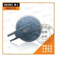 日本SEIKO/精工MS621电池