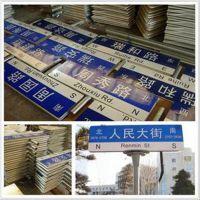 专业交通标志牌制作(图),胶州交通标志牌制作,交通标志牌
