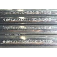 优耐特JDG穿线管生产厂家 jdg25 1.5mm