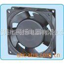 优价供应 89FZY2-S 220V 原厂正品 高质量散热风扇