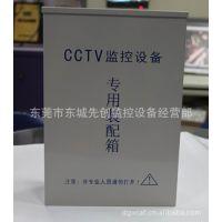 CCTV监控设备专用装配箱/监控防水箱/室外防水盒/电源防水箱B款