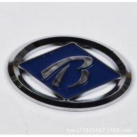 供应亚克力标牌 电动车电镀标牌 标牌制作 欢迎订购