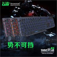 雪貂K2机械手感背光键盘cf lol台式电脑笔记本有线夜光游戏键盘