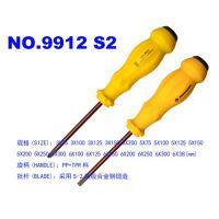鹏工工具 9912 2厘3寸 十字一字 螺丝刀 维修拆机 手机笔记本数码