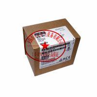 西门子PLC S7-200 6ES7277-0AA22-0XA0 Profibus-DP通讯模块