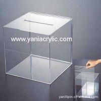 特销亚克力投票箱,有机玻璃投票箱 箱子