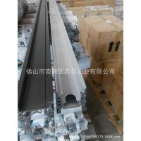 佛山铝型材生产厂家  专业供应洗墙灯、硬灯条  灯具外壳散热器