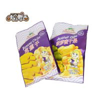 越南特产进口  Sabava沙巴哇干果系列   80后零食特价促销