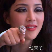 电视剧主角佩戴戒指定制 苏蔓骷髅戒指 ***美好的时光同款戒指