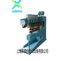 上海新瞻六头排焊机