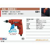牧田牧科MT651 正反调速 微型手电钻 迷你电钻 手枪钻 螺丝刀
