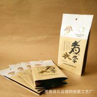 礼运包装工艺厂 专业定制食品包装袋 铝箔牛皮纸袋 炒货内包装袋