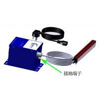 进口胶印机静电消除器