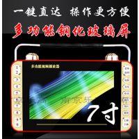 新7寸夏新ST788钢化屏视频看戏机老年唱戏机插卡播放器扩音器9