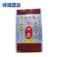 厂家批发 优质彩印大豆编织袋 精品蛇皮粮食包装袋