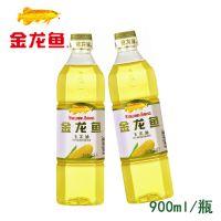 金龙鱼 清香玉米油900ml/桶 清香型 健康心的选择 炒菜色拉油