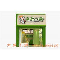 2016湖南小吃店加盟