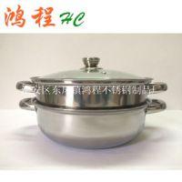 供应鸿程不锈钢双层汤蒸锅 HC多功能蒸锅 厨房用品 汤蒸锅 汤蒸两用锅