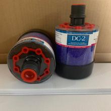 润滑油箱呼吸器DC-VG-1-PC-华豫空冷减速机呼吸器