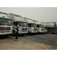 梅州到广州危险品运输专线,广州到梅州危险品运输专线