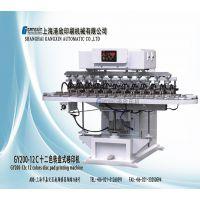 八色转盘式移印机 GY300-8C 上海港欣移印机/非标定制