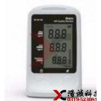 贵州浩诚甲醛溶液含量检测仪HFX-105甲醛分析仪浓度单位